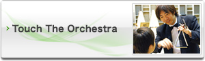 Touch The Orchestra